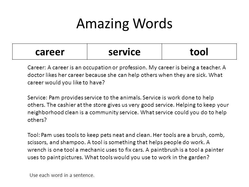 Amazing Words career service tool