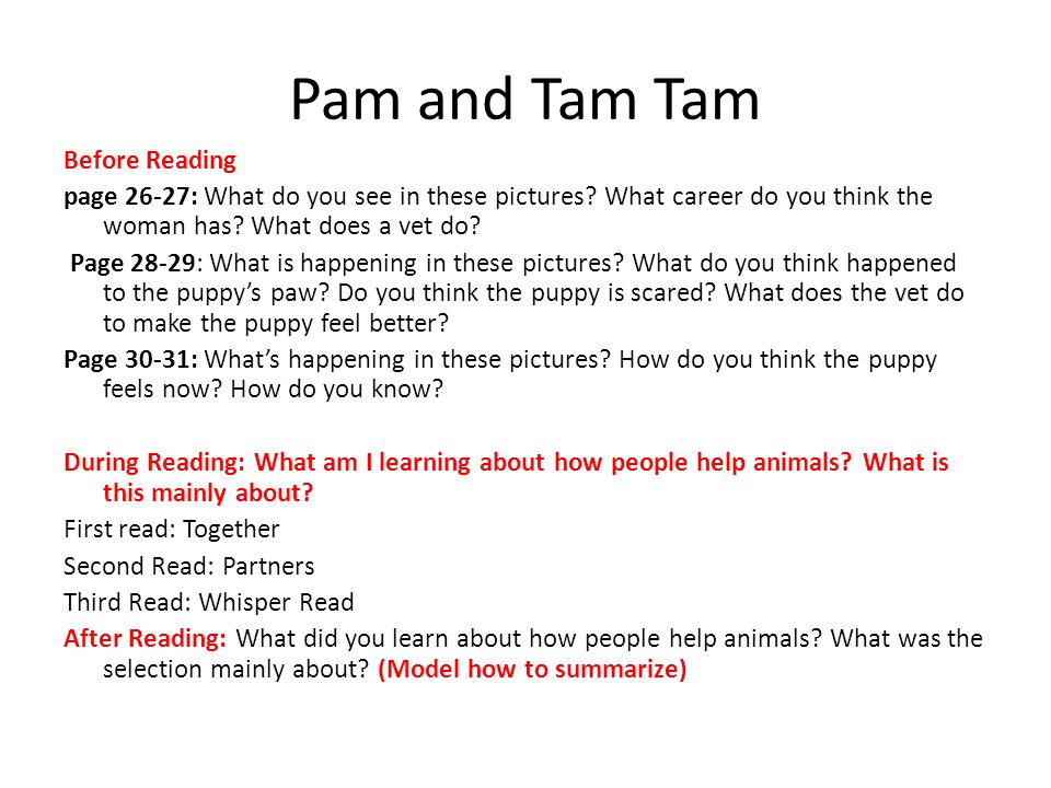 Pam and Tam Tam