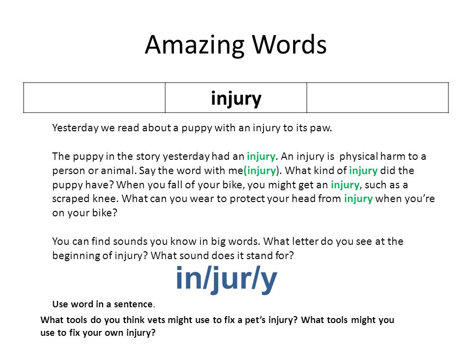 in/jur/y Amazing Words injury