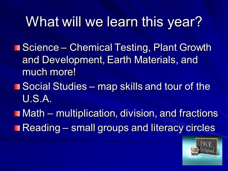 What will we learn this year
