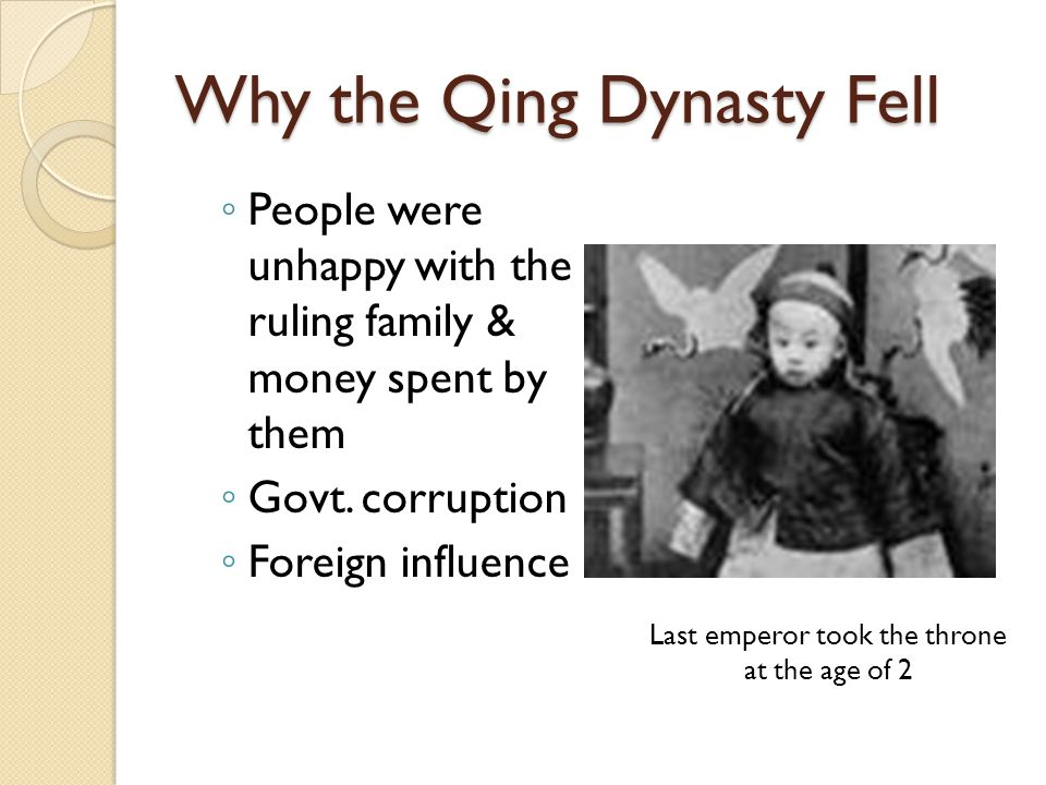 Why the Qing Dynasty Fell
