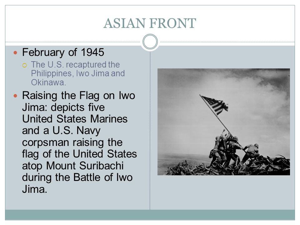 ASIAN FRONT February of 1945