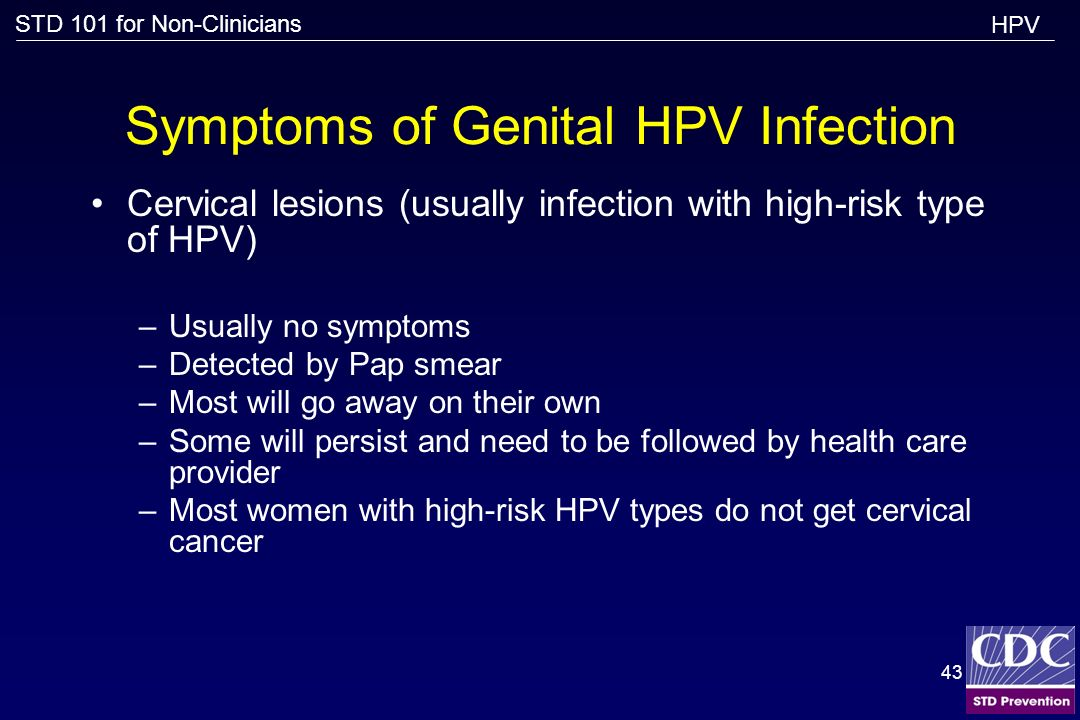 Symptoms of Genital HPV Infection
