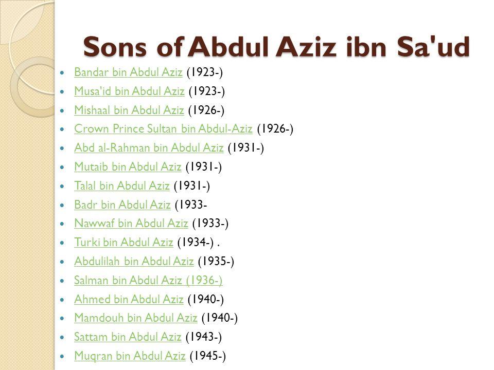 Sons of Abdul Aziz ibn Sa ud