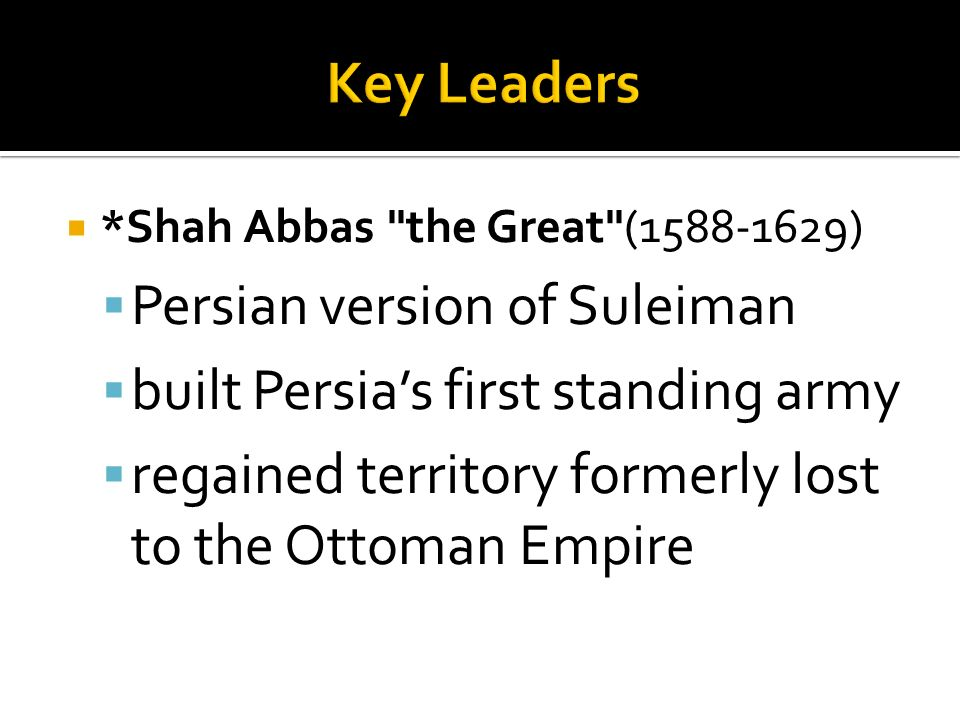 Key Leaders Persian version of Suleiman