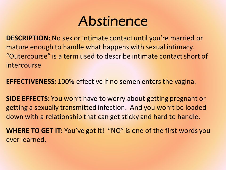What are side effects of sex