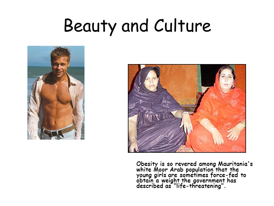 Beauty and Culture