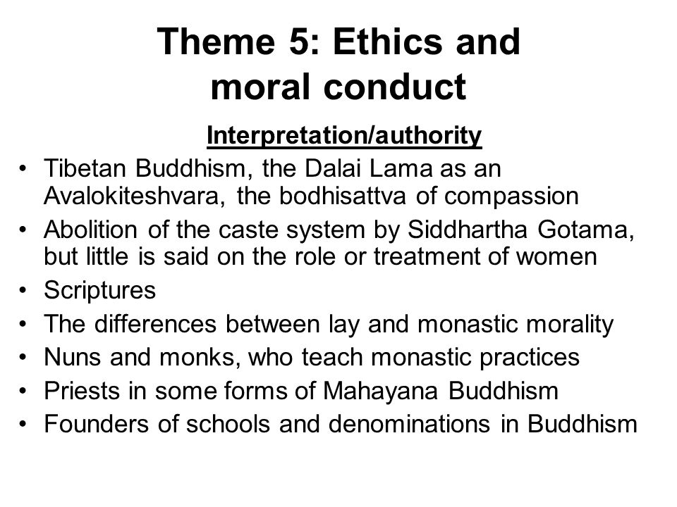 an analysis of the differences between the mahayana and theravada buddhism practices The comparative study between hinduism and the comparative study between hinduism and buddhism idea central to both mahayana and vajrayana buddhism.