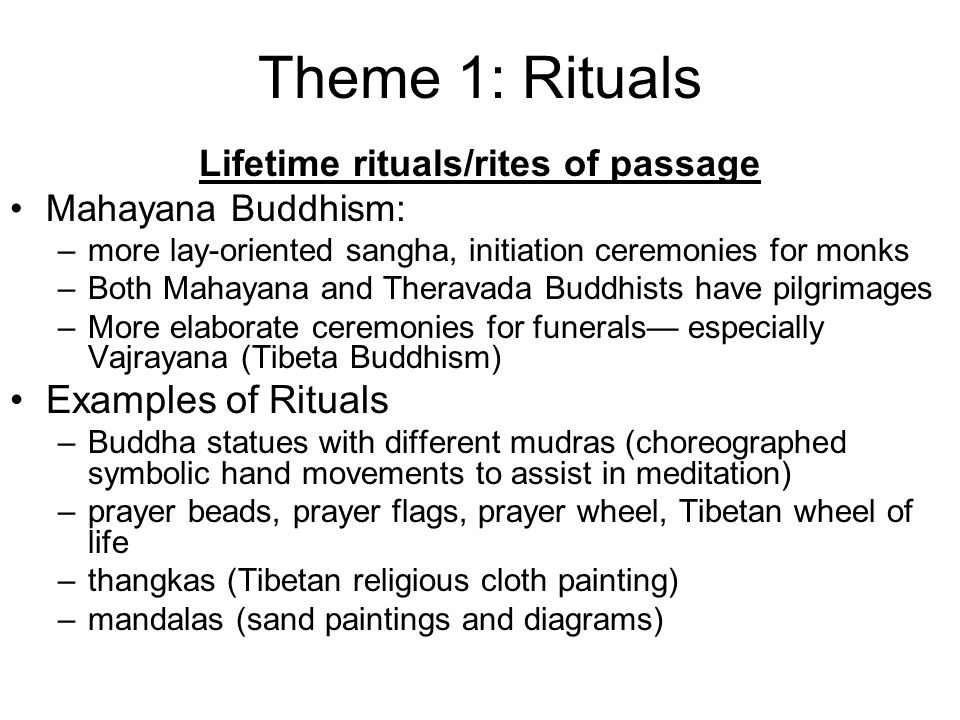 "initiation ritual mahayana buddhism religion essay Mahayana buddhism was a more diverse interpretation of buddha's teachings mahayana focused on a more liberal form of buddhism to enwrap different cultures using a variety of methods the idea had been that buddha ""geared his teachings to an audience at different levels."