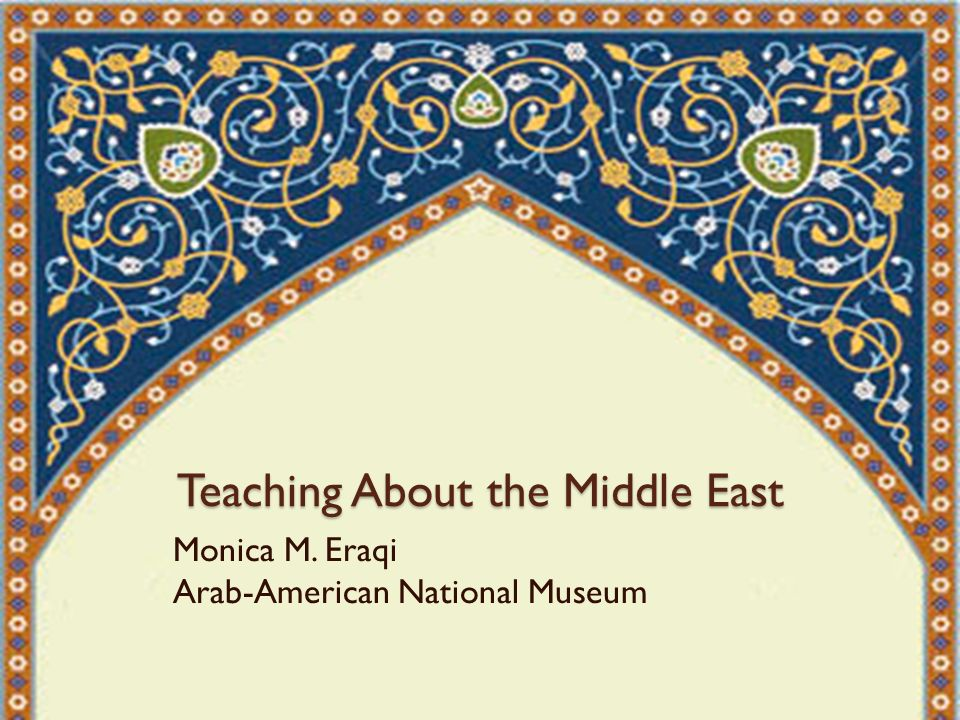 Teaching About the Middle East