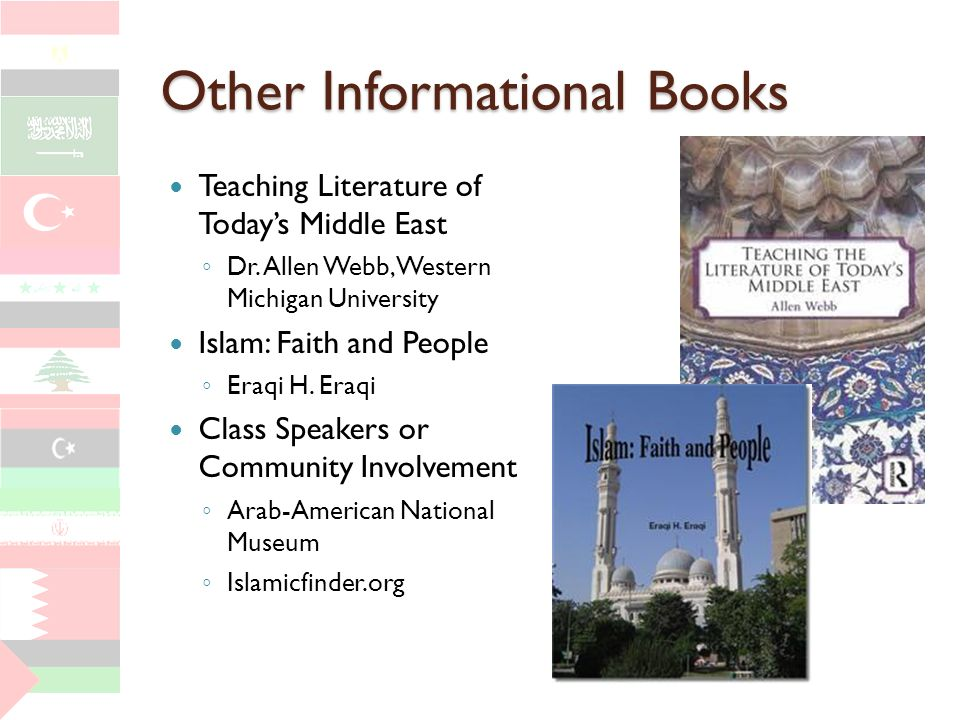 Other Informational Books