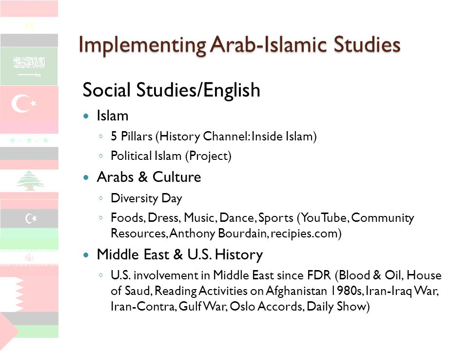 Implementing Arab-Islamic Studies