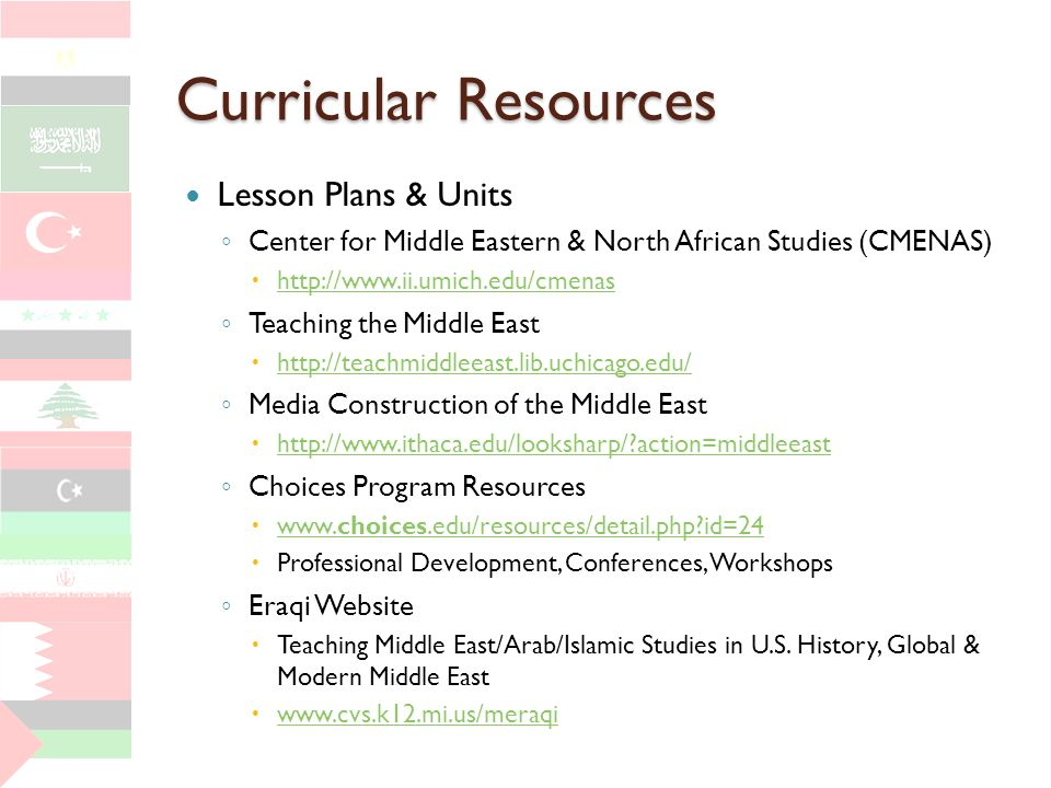 Curricular Resources Lesson Plans & Units