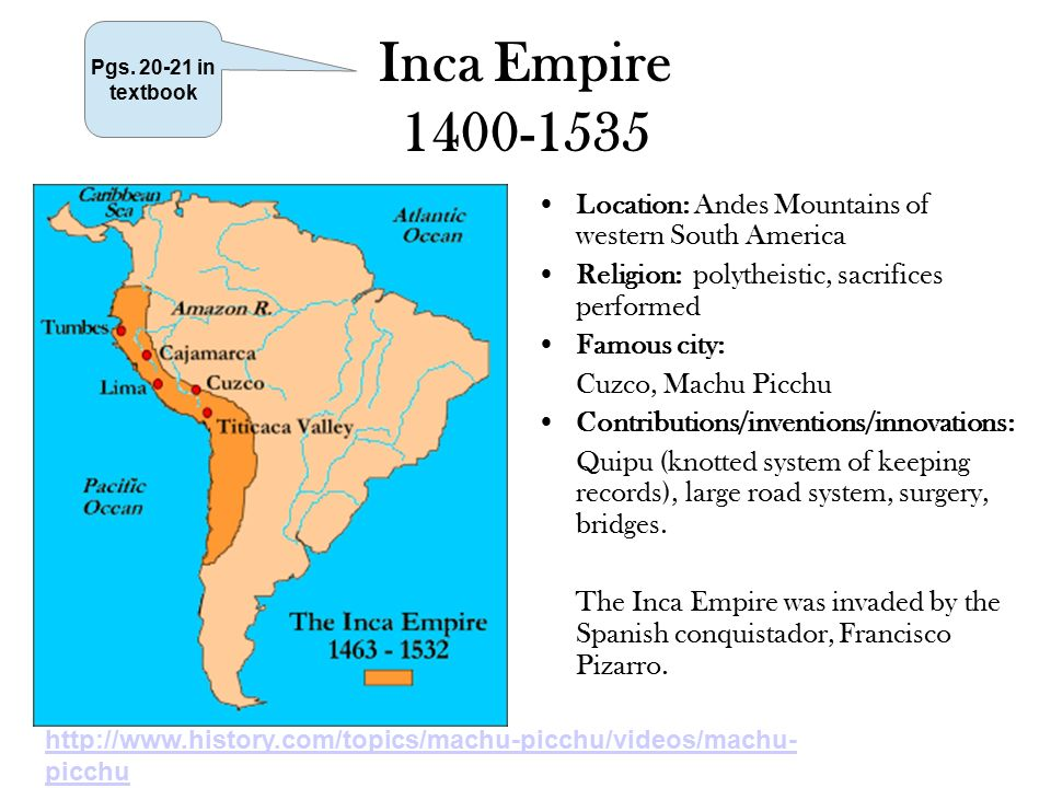 a history of the inca empire and its importance The inca empire: children of the sun pre-columbian history in south america the inca, aztec, and maya were neither the only civilizations in mesoamerica.