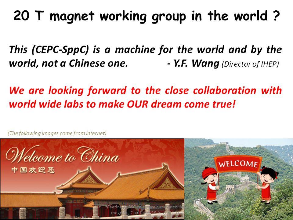 Qingjin Xu Institute Of High Energy Physics Ihep Ppt