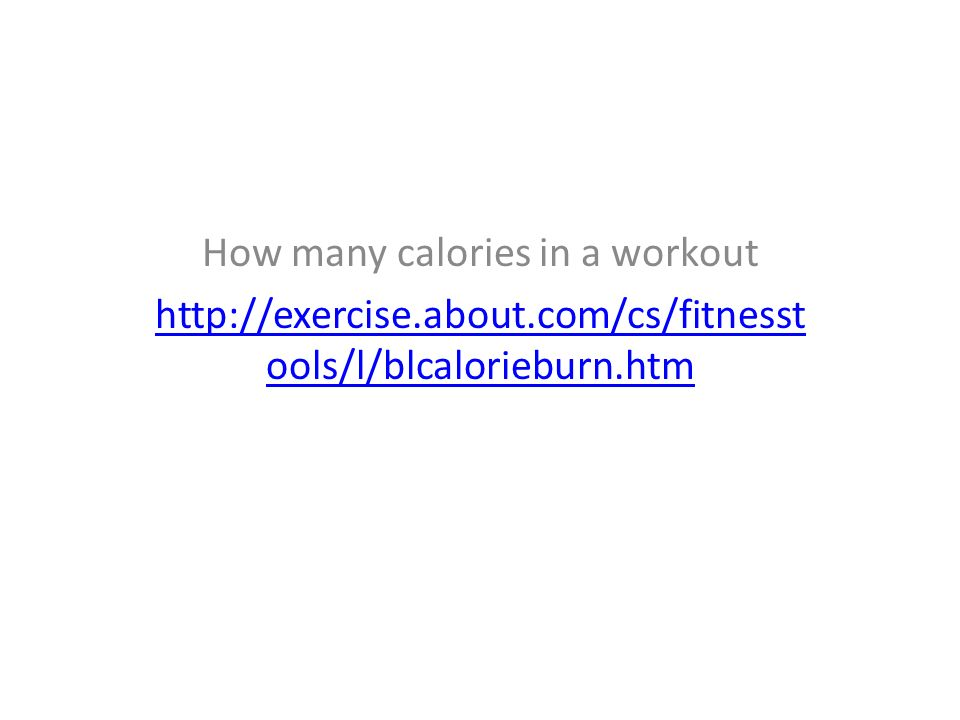 How many calories in a workout