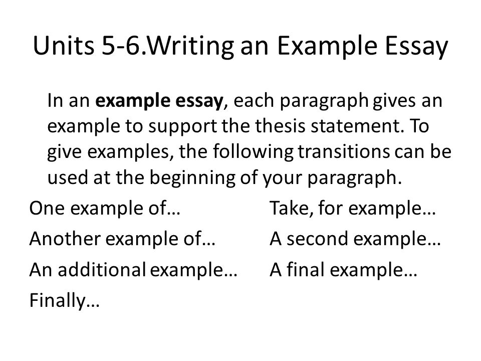 what is an example of a thesis