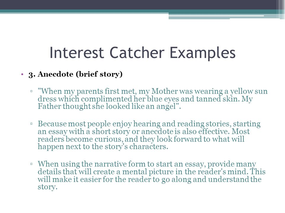 catcher in the rye essay topics