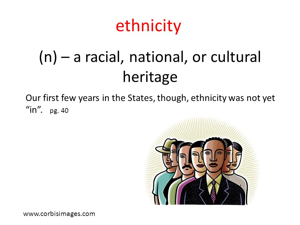 essays on ethnicity