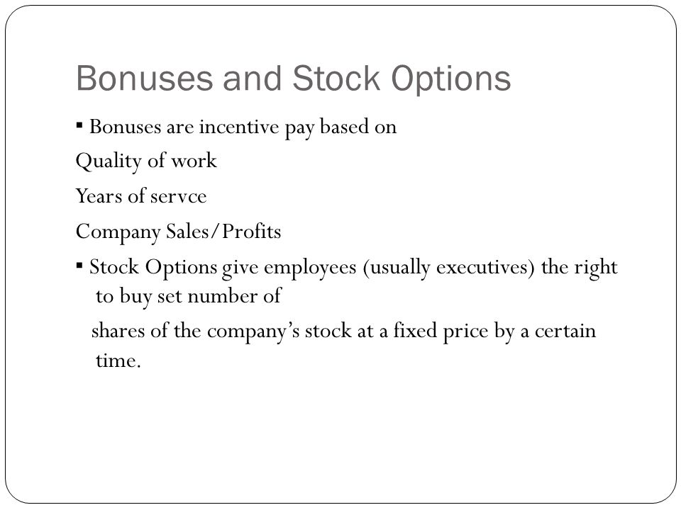 Giving stock options