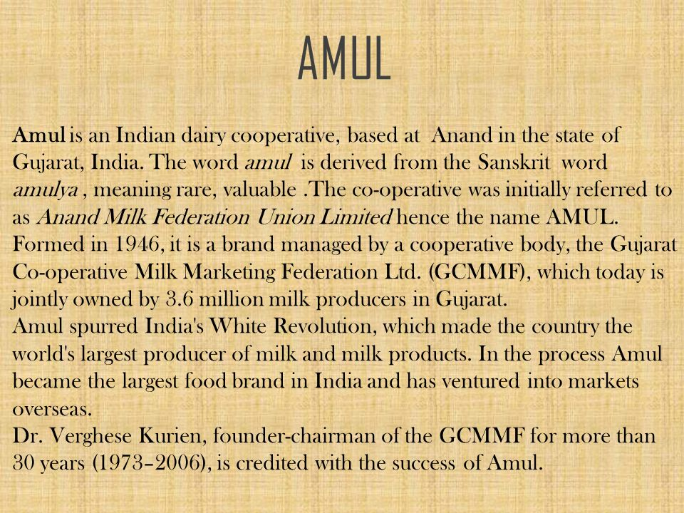 amul india s golden dairy The story of one of india's most popular dairy brands gcmmf is the largest exporter of dairy products in india and amul is the the golden trophy for.