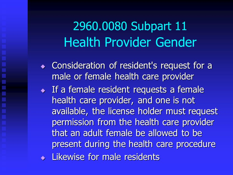 2960.0080 Subpart 11 Health Provider Gender