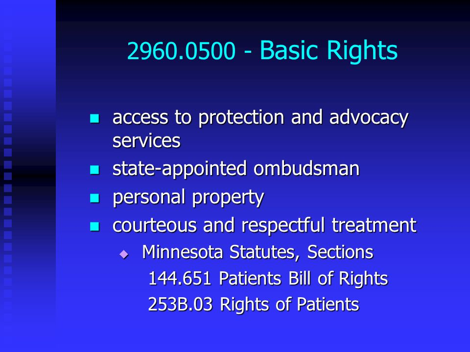 2960.0500 - Basic Rights access to protection and advocacy services