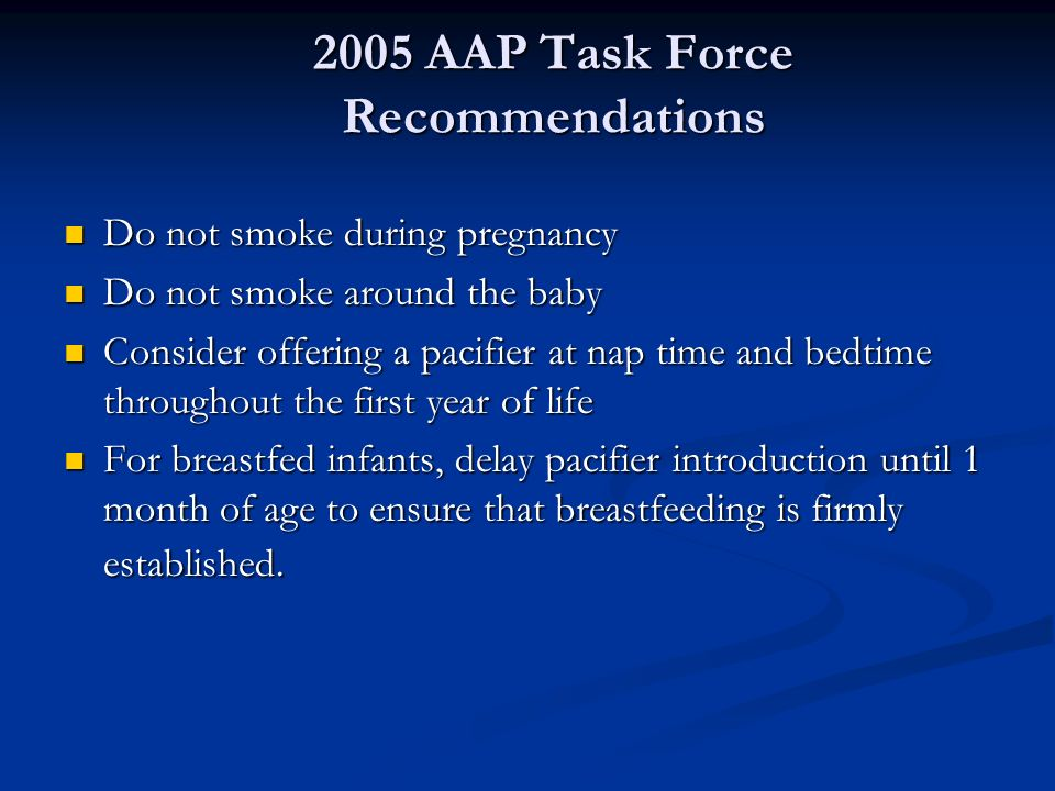 2005 AAP Task Force Recommendations