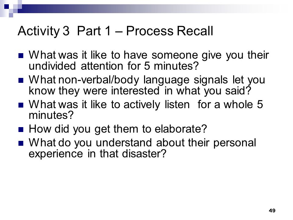 Activity 3 Part 1 – Process Recall