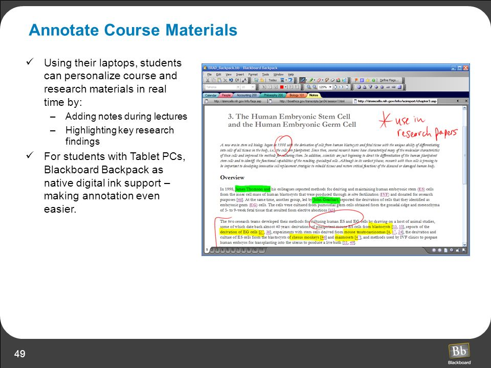 Annotate Course Materials