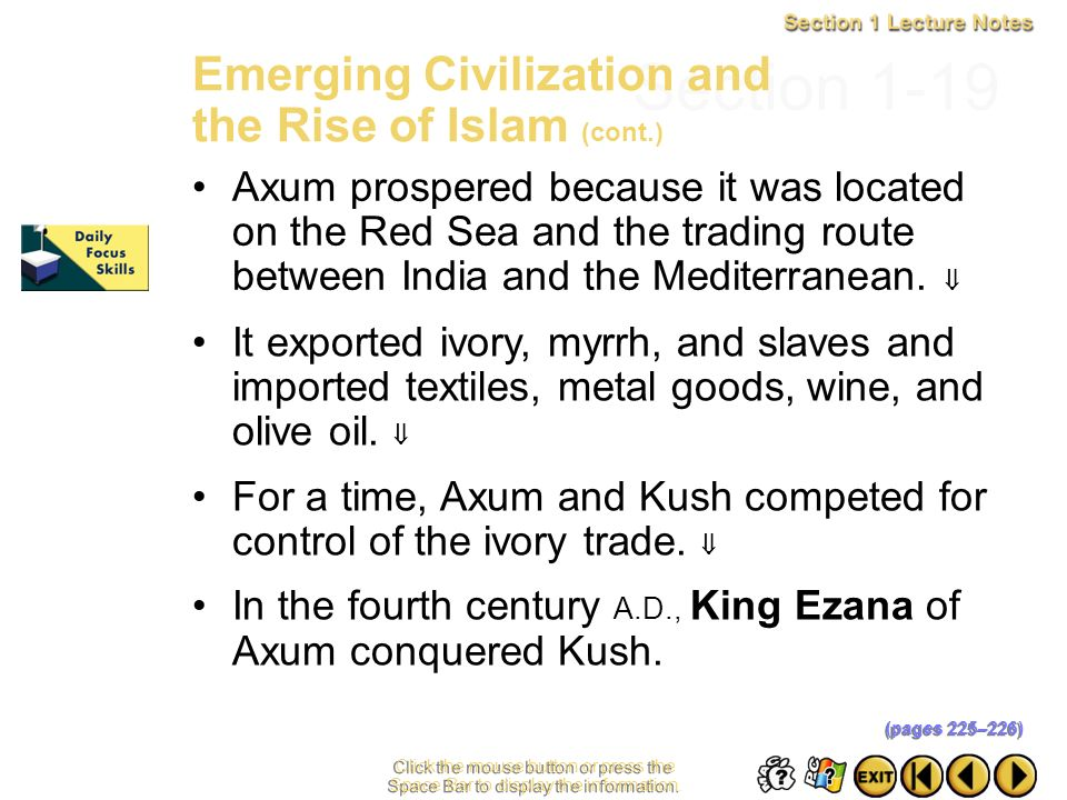 Section 1-19 Emerging Civilization and the Rise of Islam (cont.)