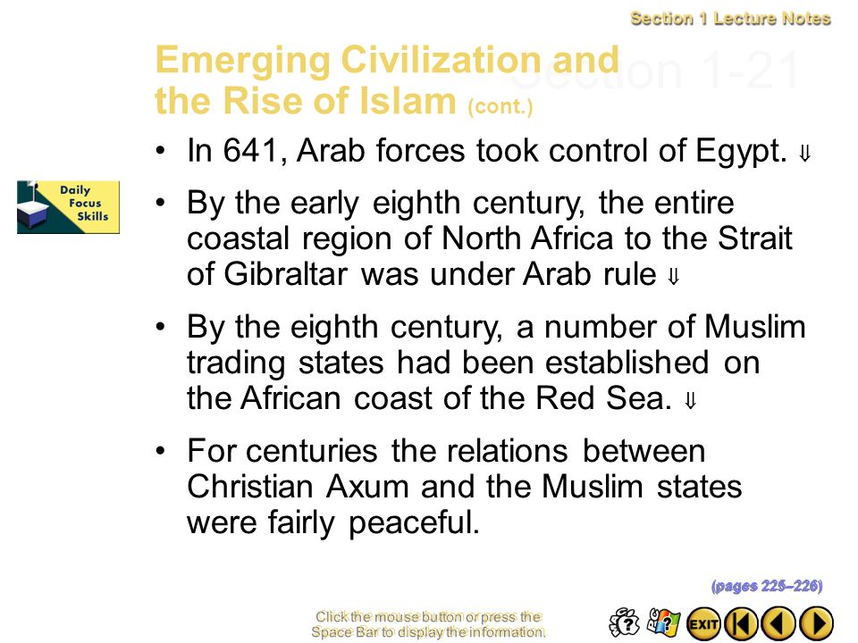 Section 1-21 Emerging Civilization and the Rise of Islam (cont.)