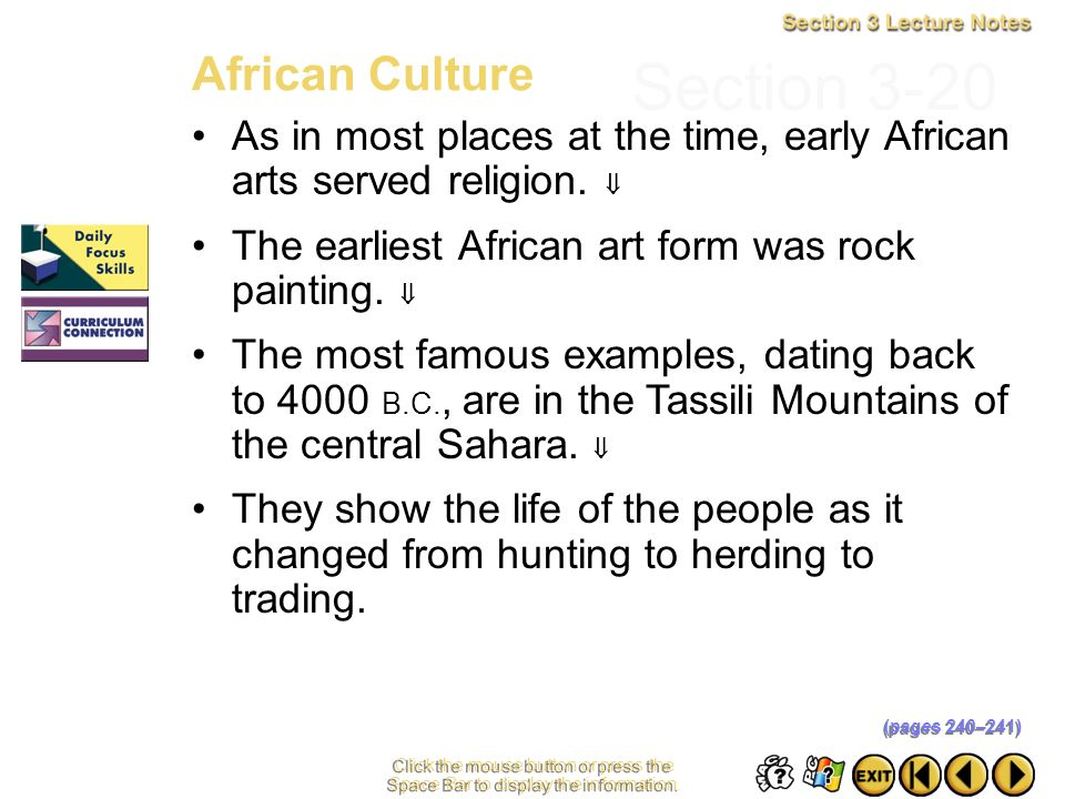 Section 3-20 African Culture