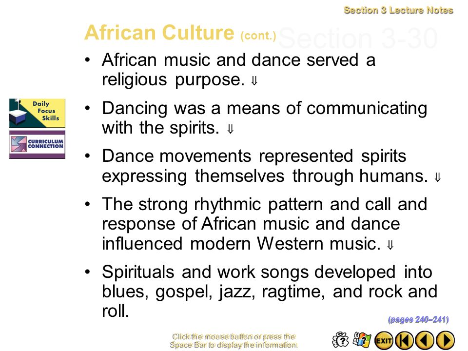 Section 3-30 African Culture (cont.)