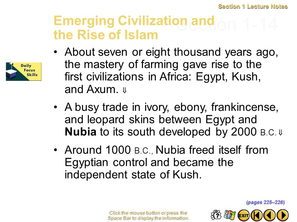 Section 1-14 Emerging Civilization and the Rise of Islam