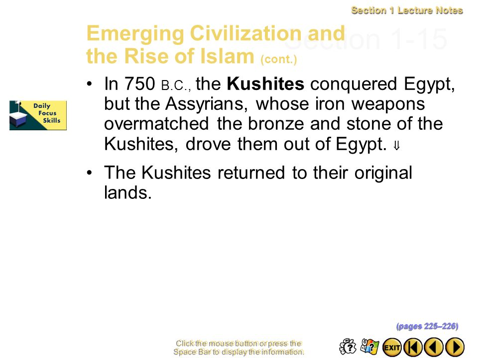 Section 1-15 Emerging Civilization and the Rise of Islam (cont.)