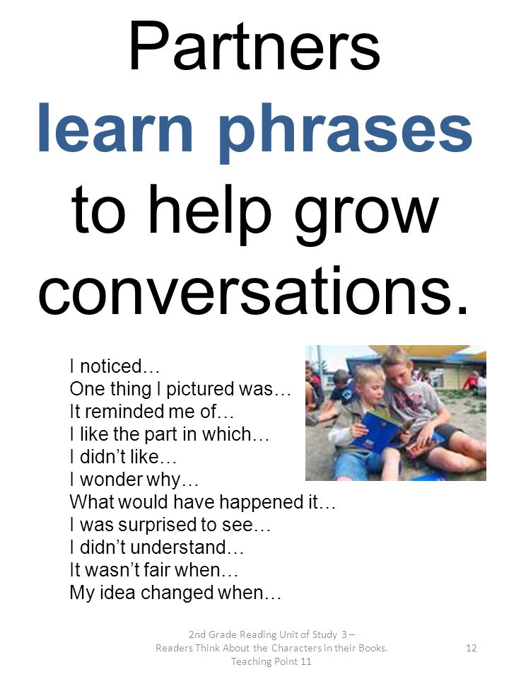 to help grow conversations.