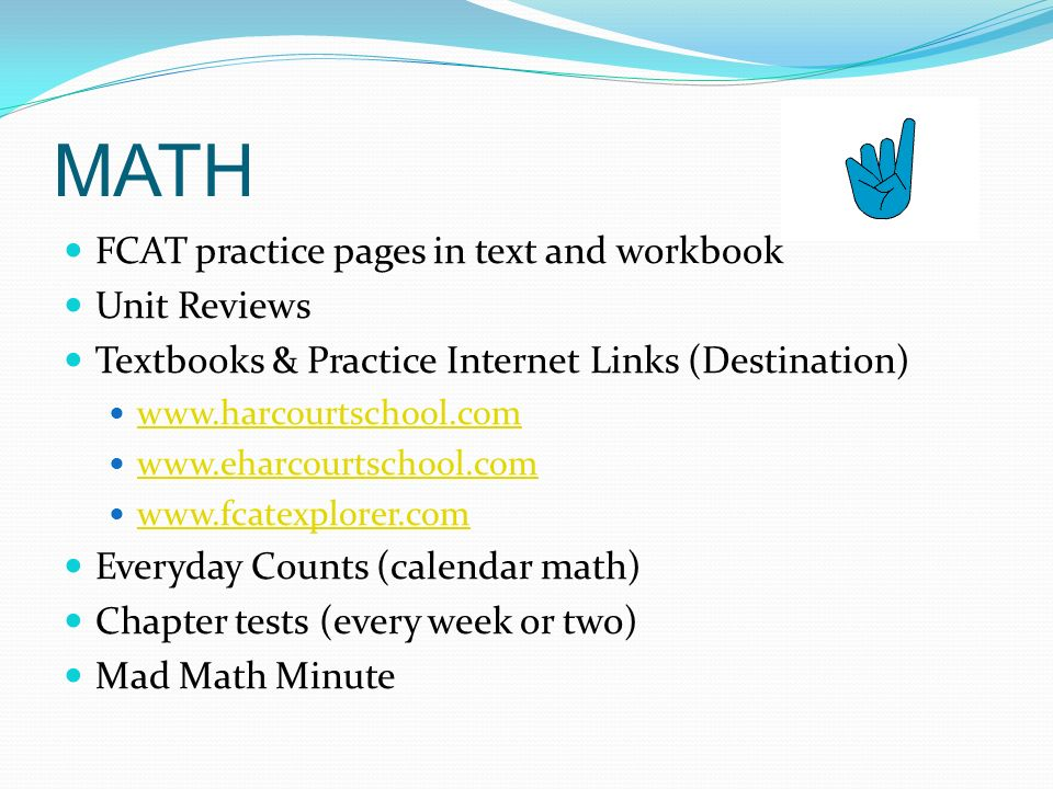 MATH FCAT practice pages in text and workbook Unit Reviews