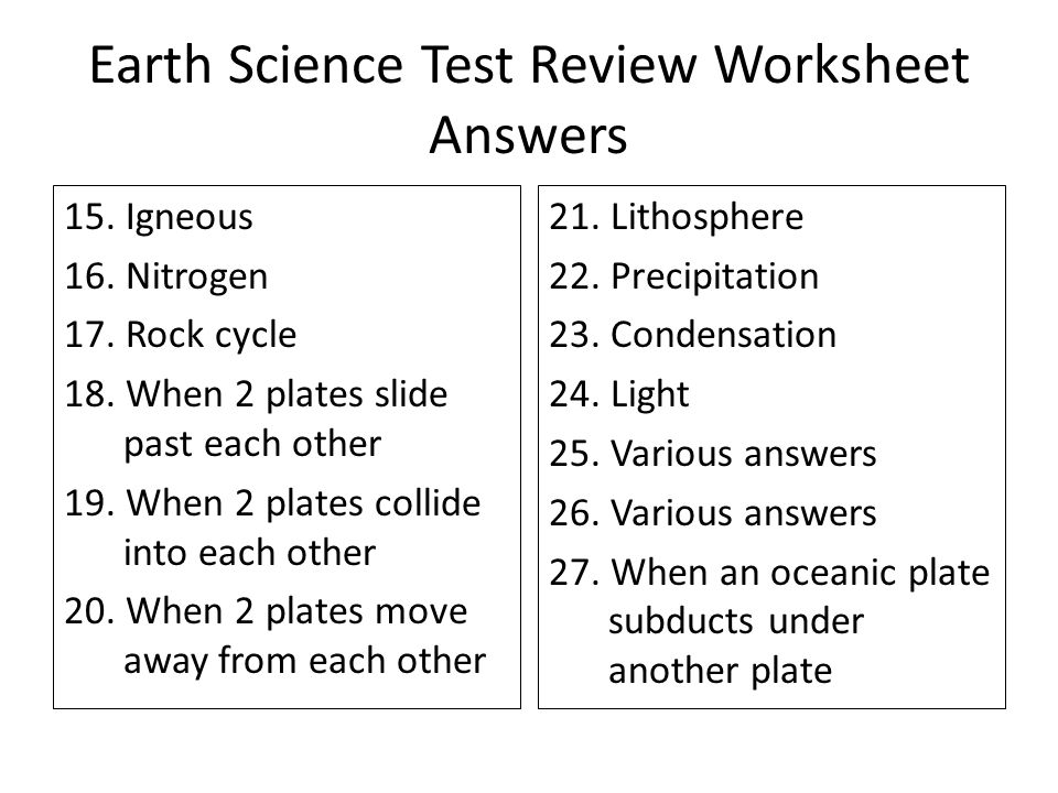 Earth science worksheets