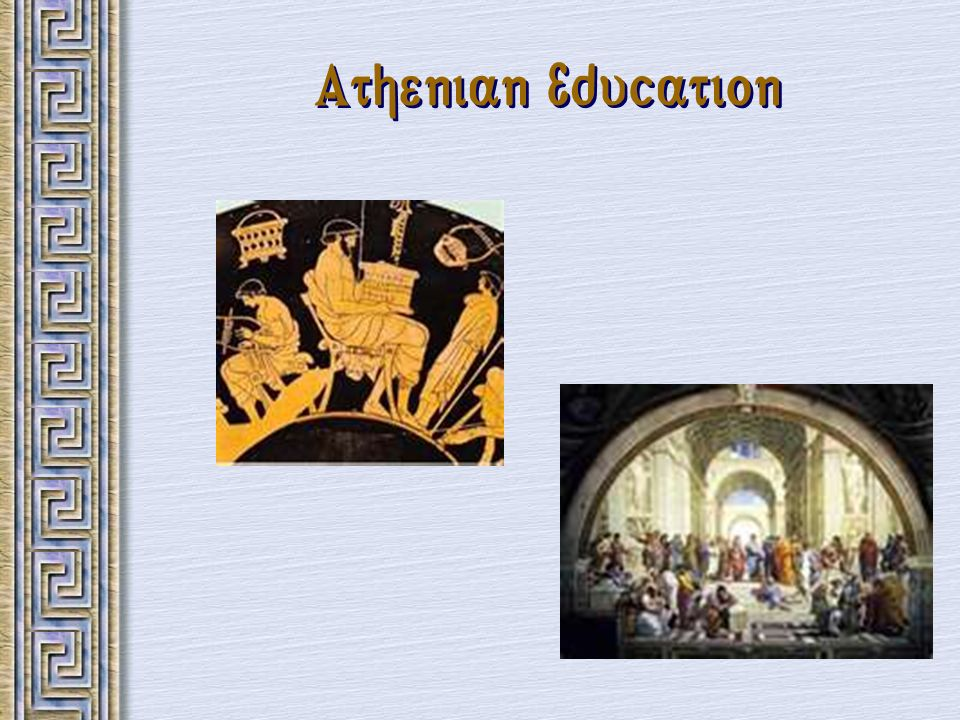 Athenian Education