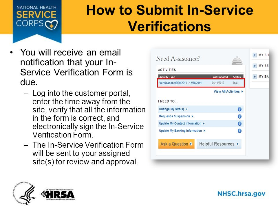 sign verification form