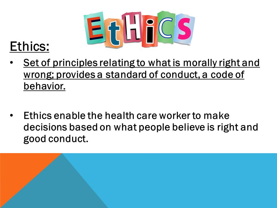 The Ethical Aspects of Medical Billing