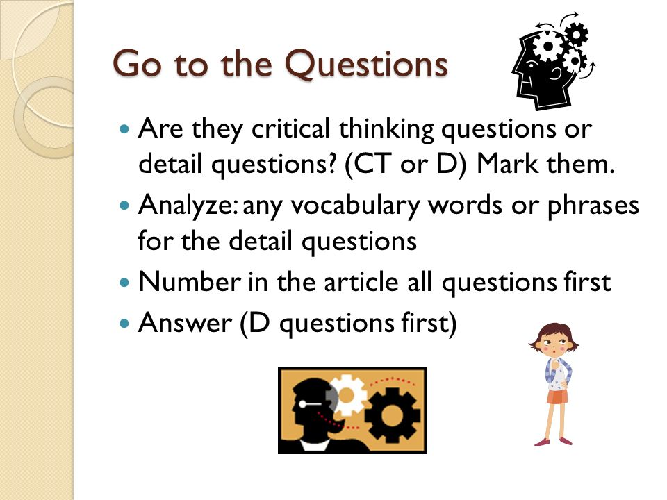 critical thinking and analysis questions for the birthmark The birthmark analysis a critical resource guide and comprehensive annotated bibliography of literary criticism  the birthmark homework help questions.