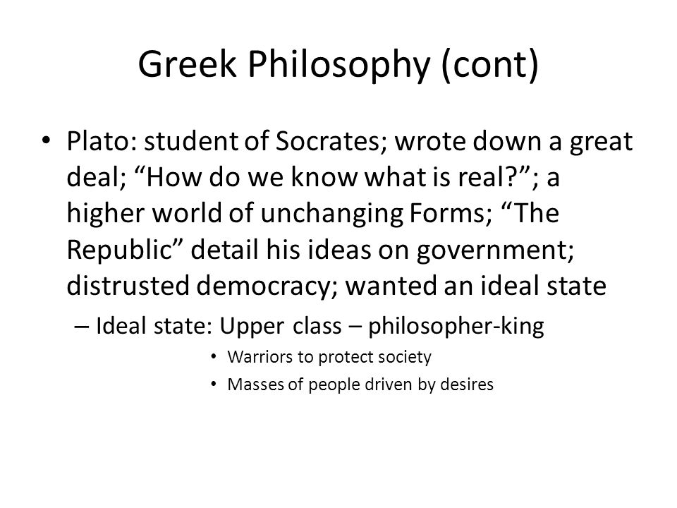 Plato's Ideal City-State