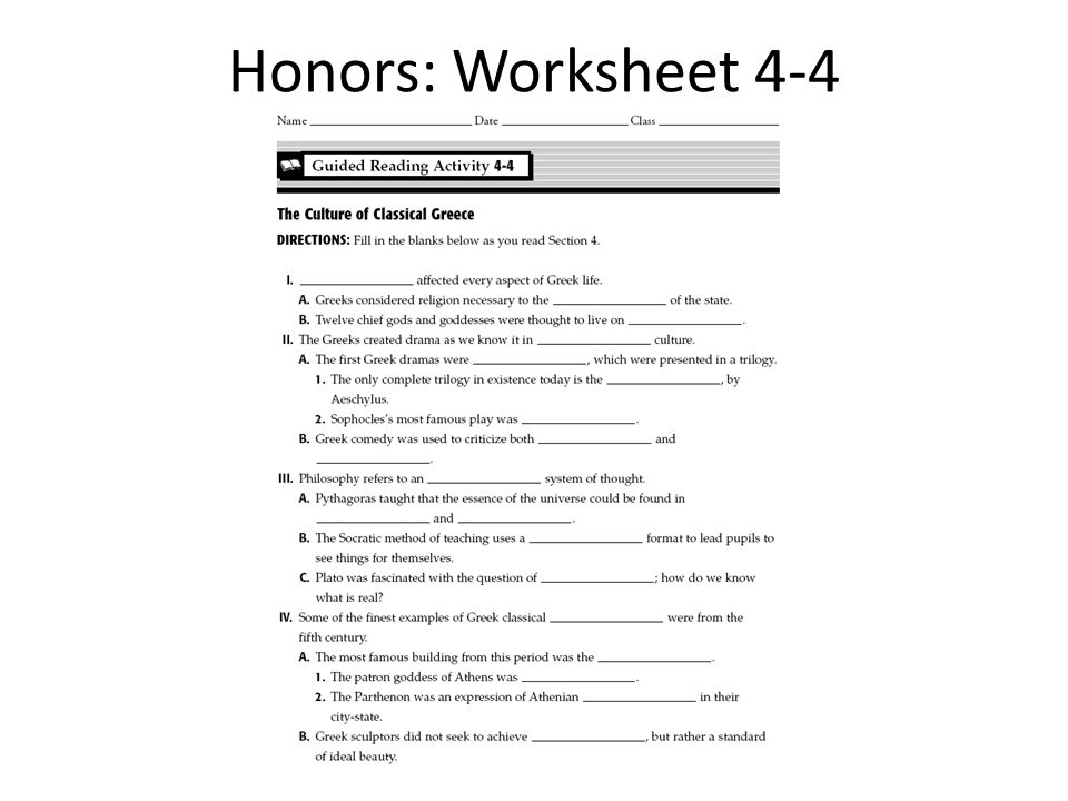 Honors: Worksheet 4-4