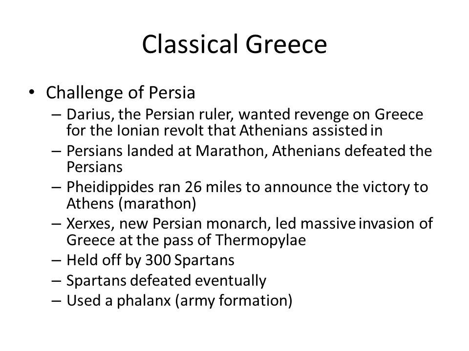 Classical Greece Challenge of Persia