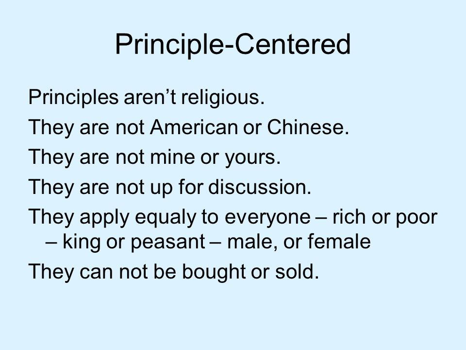 Principle-Centered Principles aren't religious.