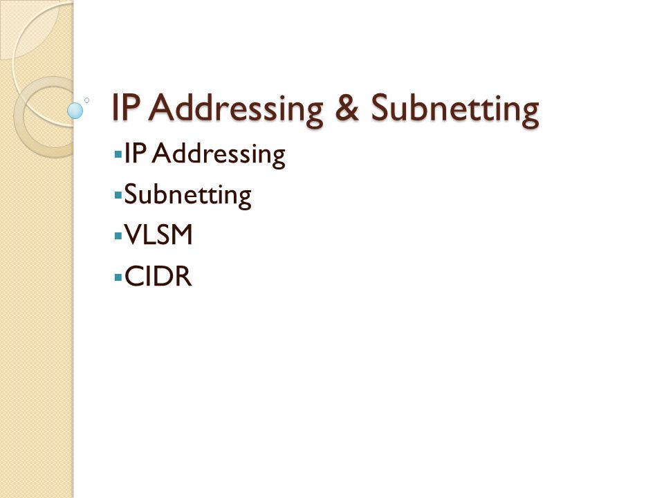 ip addressing and subnetting A subnet mask is used to divide the ip address into network and host addresses  this article explains how to use subnet mask.