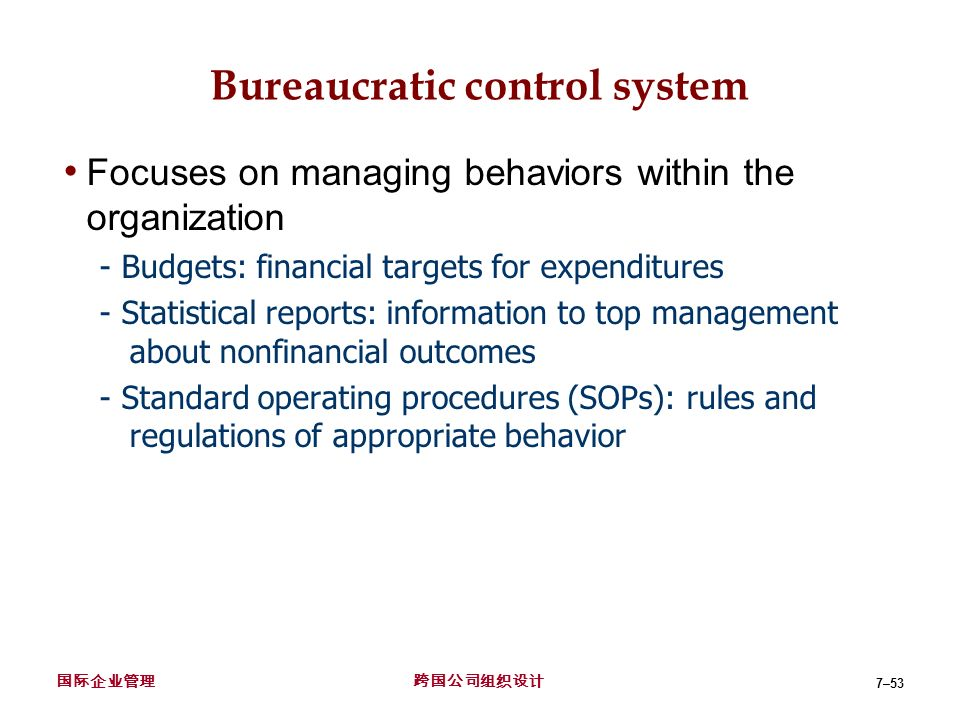 managing behaviour within the inclusive organisation Organizational behaviour - lecture notes uploaded by rachel ruban related interests organizational behavior extraversion and introversion social group  they consist of individuals and groups groups and structure have on behavior within organizations  dishonest etc 3 28 author: indumathyr good nature and.