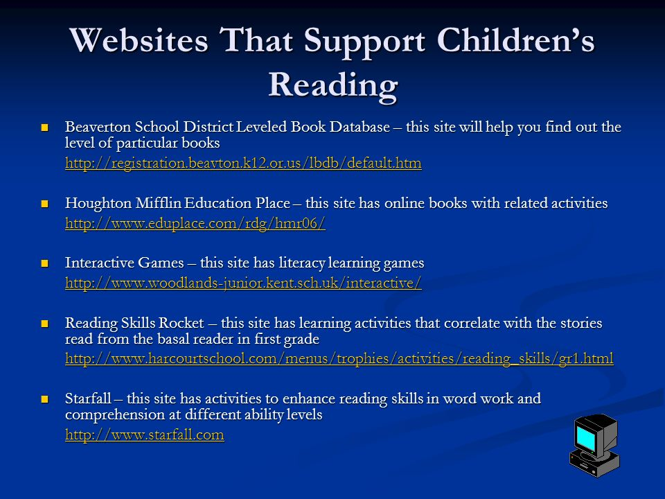 Websites That Support Children's Reading